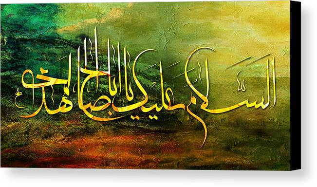 Islamic Canvas Print featuring the painting Islamic Caligraphy 010 by Catf