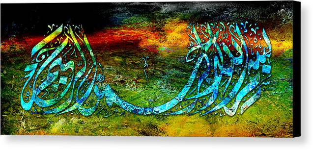 Islamic Canvas Print featuring the painting Islamic Caligraphy 005 by Catf