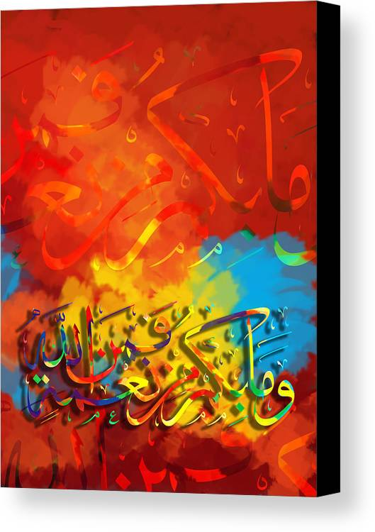 Islamic Canvas Print featuring the painting Islamic Calligraphy 008 by Catf