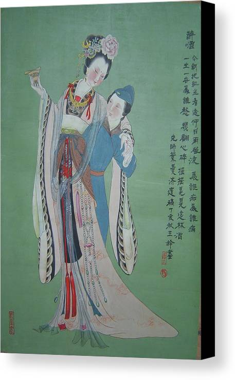 Imperia Canvas Print featuring the painting Tr 004 Hightest-ranking Imperia Concubine Of Temulentia by Ling Wang