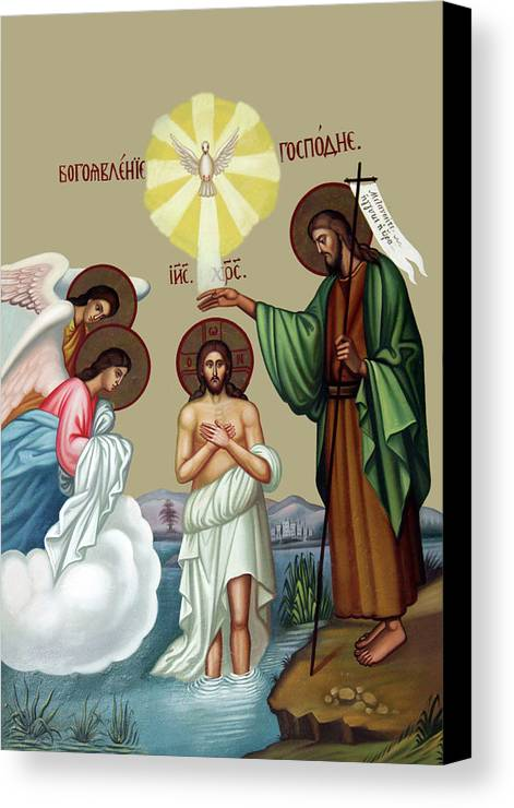 Jesus Canvas Print featuring the painting Baptism by Munir Alawi