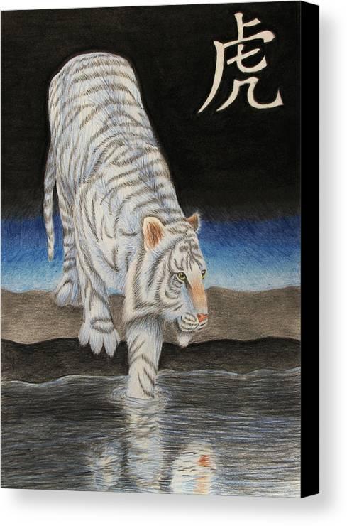 Bai Canvas Print featuring the drawing Bai Hu by Lauren Cawthron