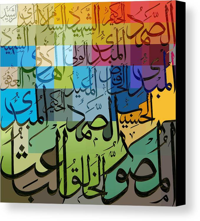 99 Names Of Allah Canvas Print featuring the painting 99 Names Of Allah by Corporate Art Task Force