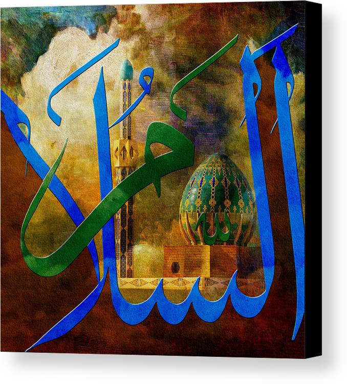 As Salam Canvas Print featuring the painting As Salam by Corporate Art Task Force