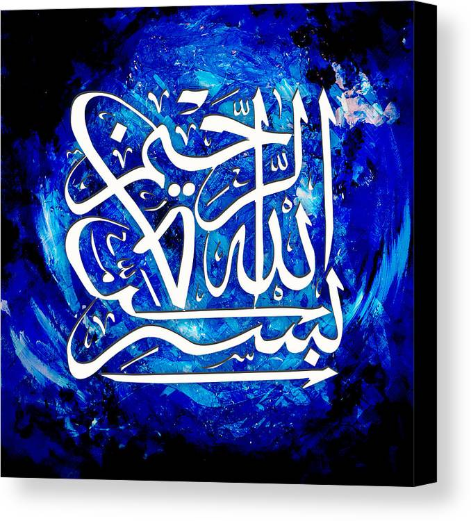 Islamic Canvas Print featuring the painting Islamic Calligraphy 011 by Catf