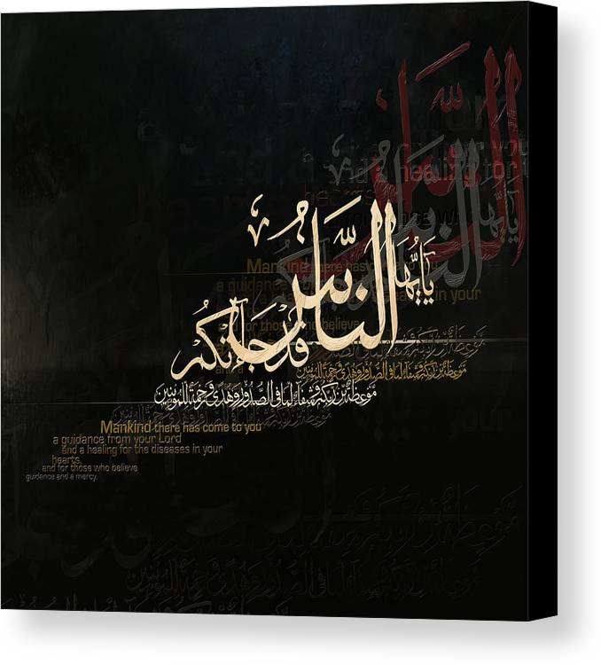 Caligraphy Canvas Print featuring the painting Quranic Ayaat by Corporate Art Task Force