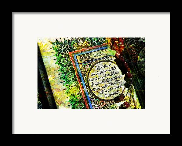 Islamic Framed Print featuring the painting A Page From Quran by Catf