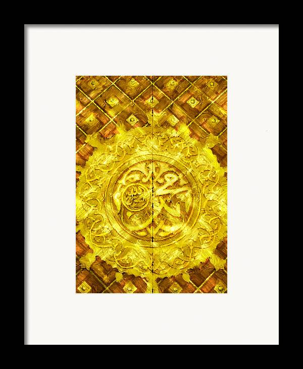 Islamic Framed Print featuring the painting Islamic Calligraphy 013 by Catf