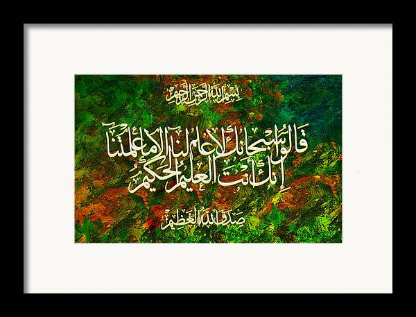 Islamic Framed Print featuring the painting Islamic Calligraphy 017 by Catf
