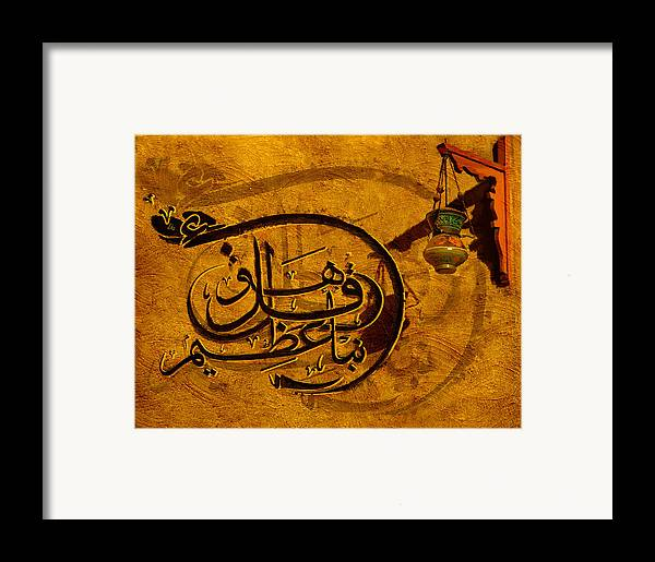 Islamic Framed Print featuring the painting Islamic Calligraphy 018 by Catf