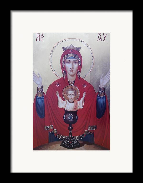 Virgin Mary Framed Print featuring the painting Virgin Mary-inexhaustible Cup by Janeta Todorova