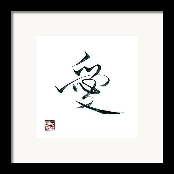 Chinese calligraphy framed prints