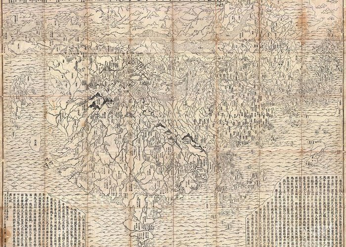 A Seminal Map Of Extreme Significance. This Is The First Japanese Printed Map To Depict The World Greeting Card featuring the photograph 1710 First Japanese Buddhist Map Of The World Showing Europe America And Africa by Paul Fearn