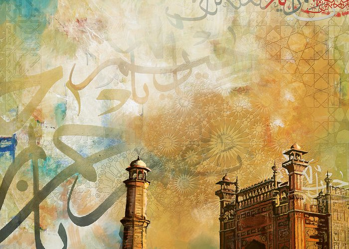 Pakistan Greeting Card featuring the painting Badshahi Mosque by Catf