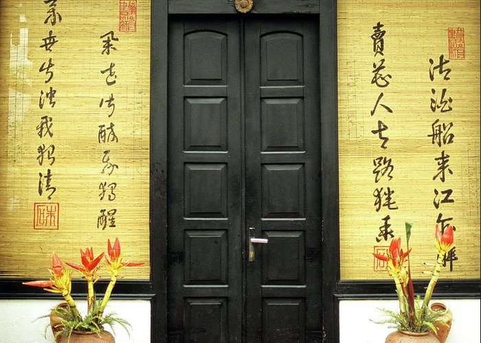 Vietnam Greeting Card featuring the photograph Black Doors by Rick Piper Photography