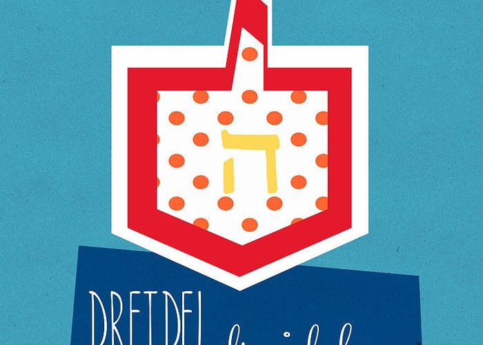 Dreidel Greeting Card featuring the mixed media Dreidels by Linda Woods