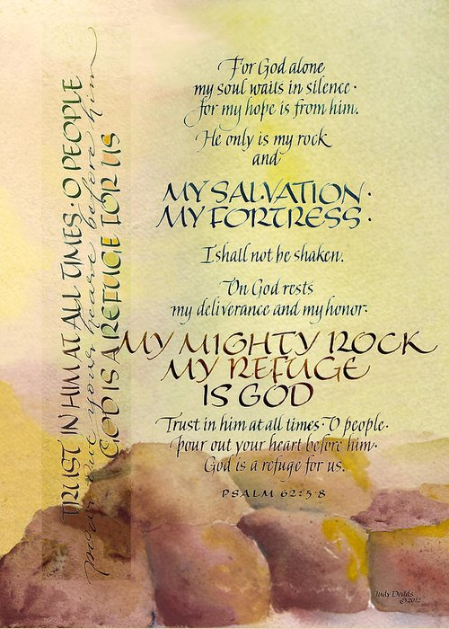 Christian Greeting Card featuring the painting For God Alone IIi by Judy Dodds