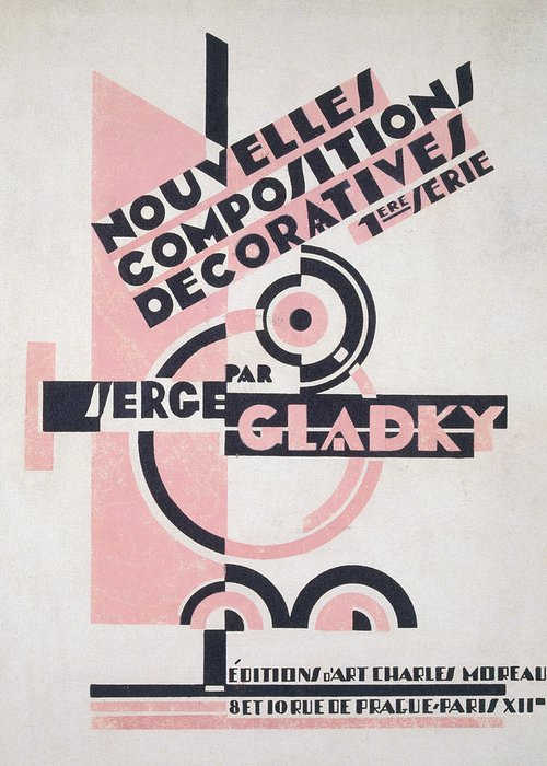 Design Greeting Card featuring the painting Front Cover Of Nouvelles Compositions Decoratives by Serge Gladky