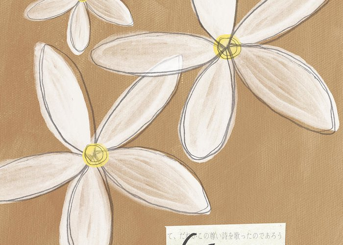 Grace Greeting Card featuring the mixed media Grace by Linda Woods