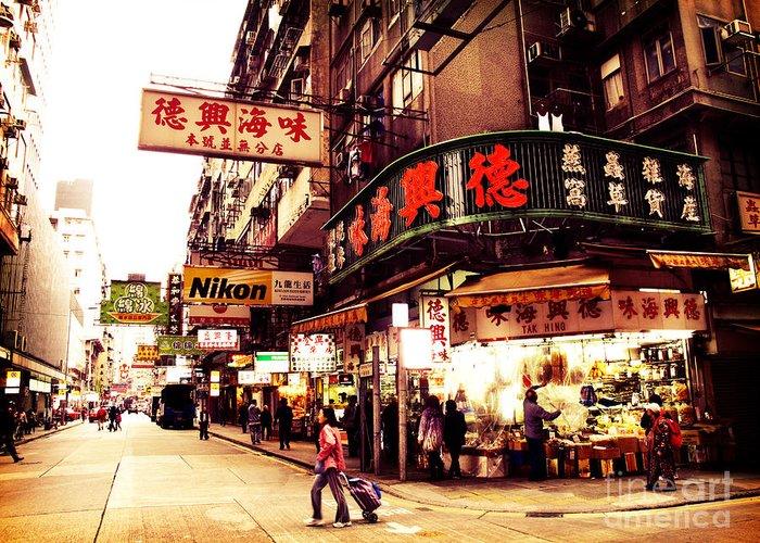 Hong Kong Greeting Card featuring the photograph Hong Kong Street by Ernst Cerjak