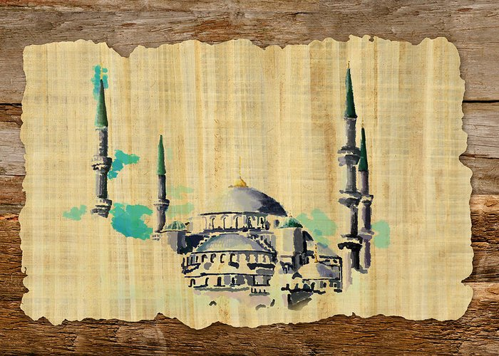 Islamic Greeting Card featuring the painting Impressionistic Masjid E Nabwi by Catf