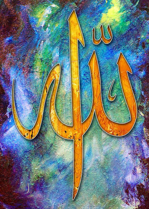 Islamic Greeting Card featuring the painting Islamic Caligraphy 001 by Catf