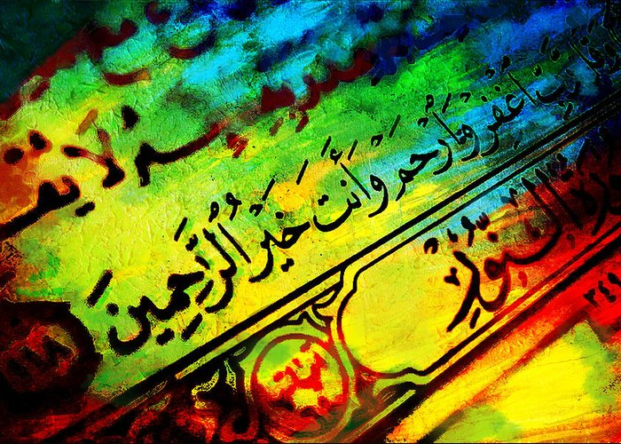 Islamic Greeting Card featuring the painting Islamic Calligraphy 025 by Catf