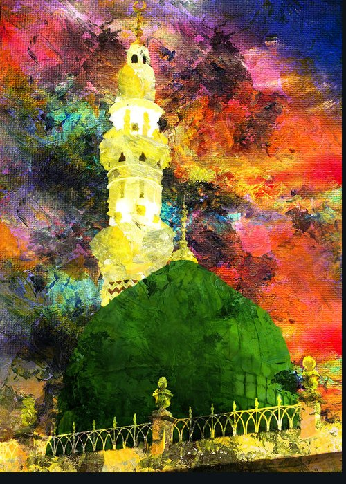 Islamic Greeting Card featuring the painting Islamic Painting 007 by Catf