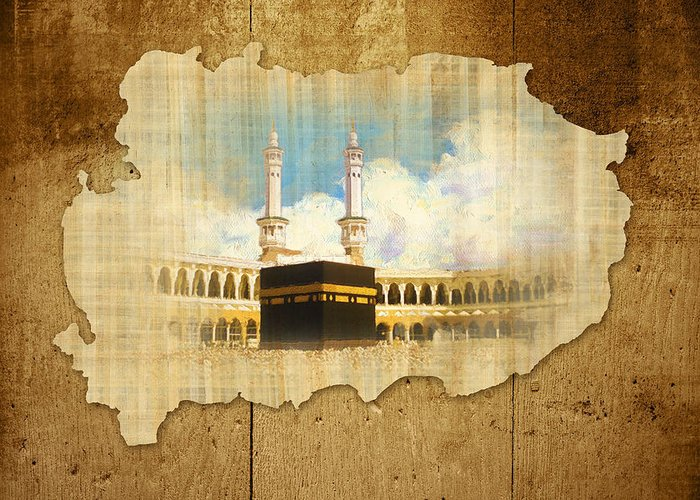 Islamic Greeting Card featuring the painting Kabah by Catf