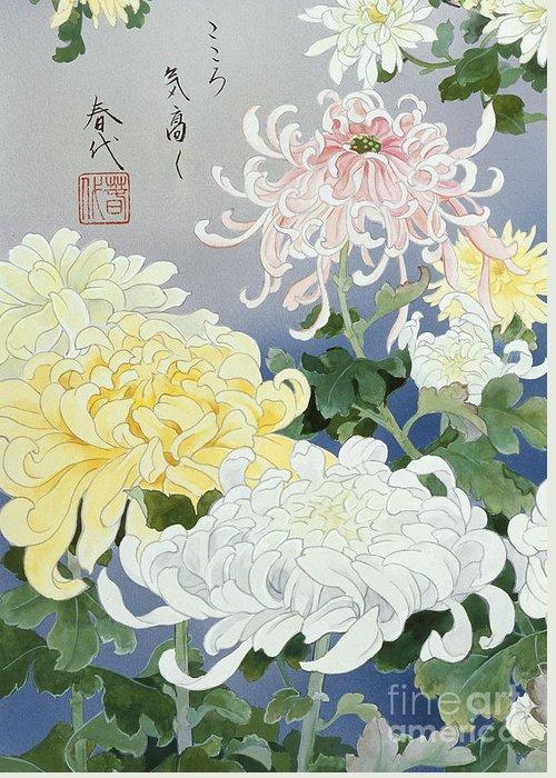 Haruyo Morita Greeting Card featuring the digital art Kiku Crop I by Haruyo Morita