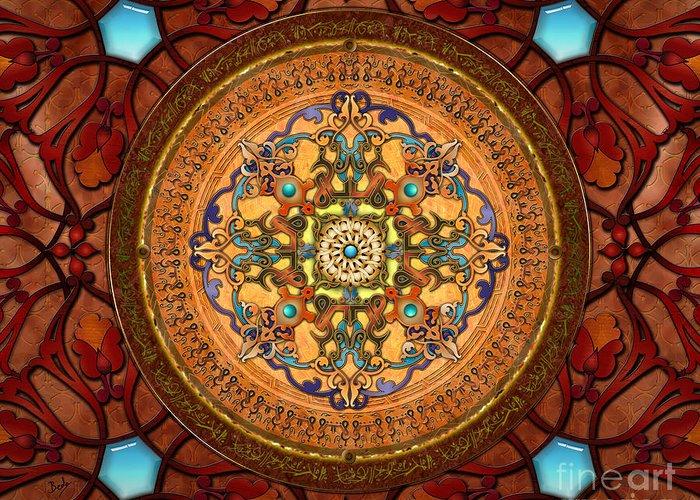 Mandala Greeting Card featuring the digital art Mandala Arabia Sp by Bedros Awak
