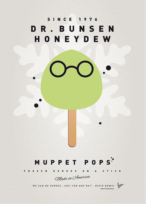 Muppets Greeting Card featuring the digital art My Muppet Ice Pop - Dr Bunsen Honeydew by Chungkong Art
