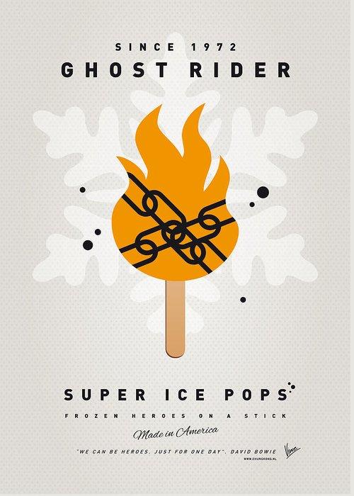 Superheroes Greeting Card featuring the digital art My Superhero Ice Pop - Ghost Rider by Chungkong Art