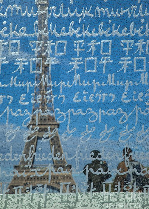 Eiffel Greeting Card featuring the photograph Peace Memorial Paris by Brian Jannsen