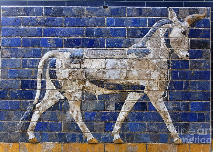 Ishtar Gate Greeting Card featuring the photograph Relief From Ishtar Gate In Babylon by Robert Preston