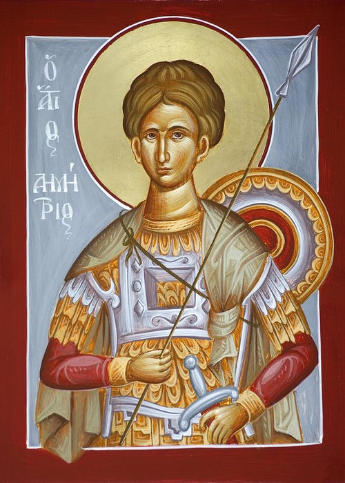 St Dimitrios Greeting Card featuring the painting St Dimitrios The Myrrhstreamer by Julia Bridget Hayes