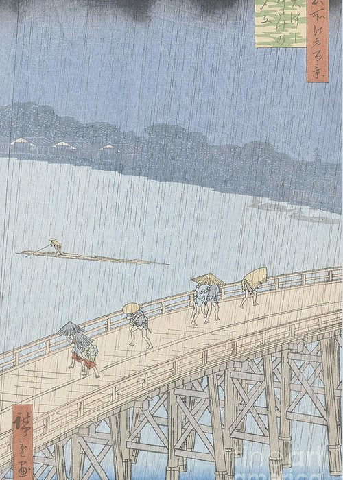 Cent Vues D'edo Greeting Card featuring the painting Sudden Shower On Ohashi Bridge At Ataka by Ando Hiroshige