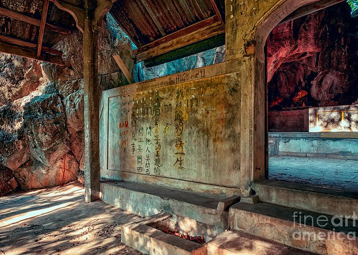 Hdr Greeting Card featuring the photograph Temple Cave by Adrian Evans