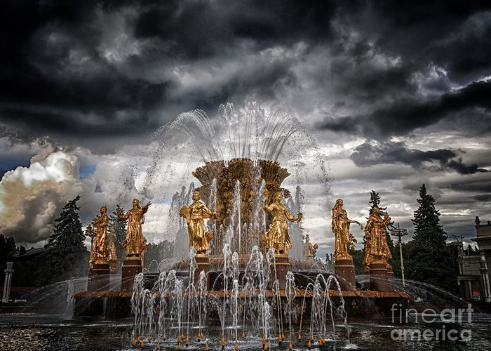 Achievements Greeting Card featuring the photograph The Friendship Fountain Moscow by Stelios Kleanthous