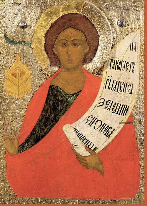 Scroll; Crown; Sickle; Zechariah; Script; Writing; Cyrillic Greeting Card featuring the painting The Holy Prophet Zacharias by Novgorod School