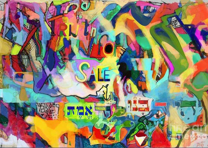 Torah Greeting Card featuring the digital art Truth For Sale N by David Baruch Wolk