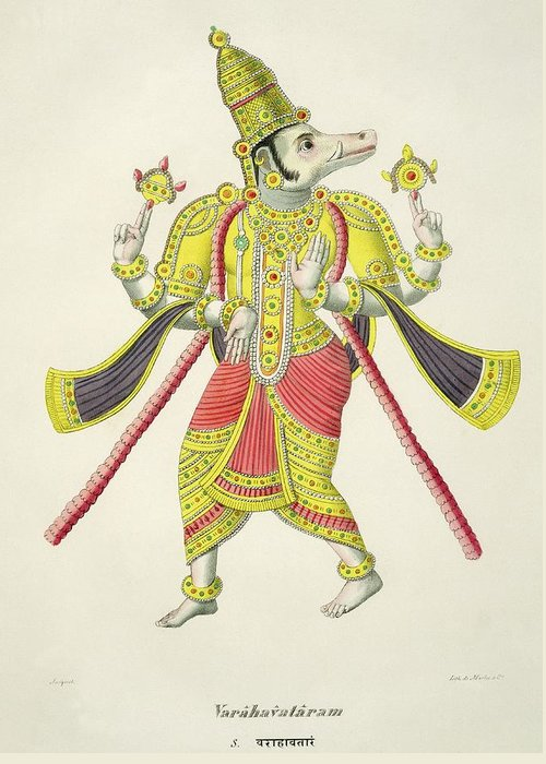 Third Incarnation Of Vishnu Greeting Card featuring the drawing Varaha, Engraved By De Marlet by French School