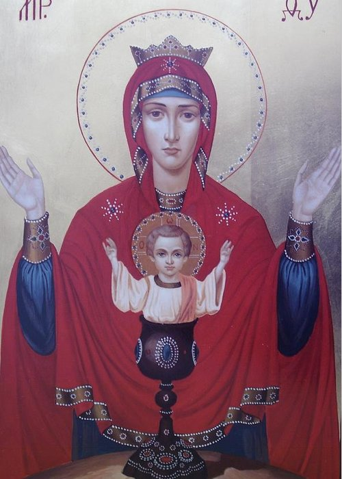 Virgin Mary Greeting Card featuring the painting Virgin Mary-inexhaustible Cup by Janeta Todorova