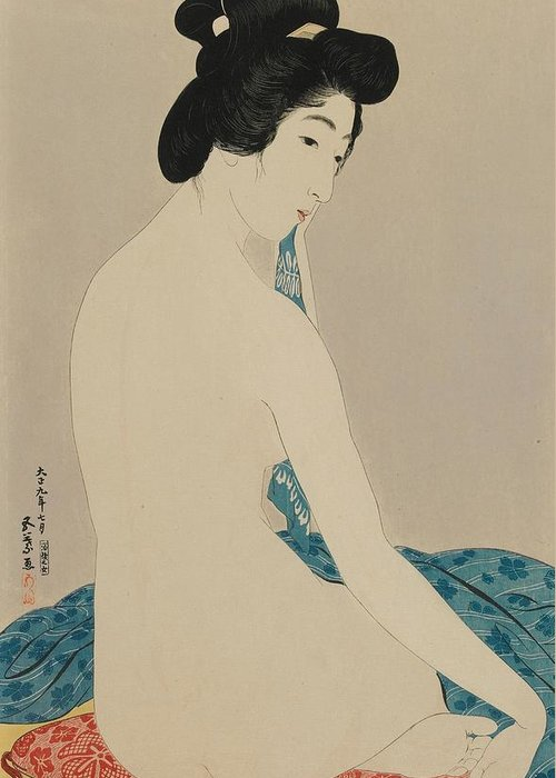 Female; Nude; Seated; Full Length; 20th Century Greeting Card featuring the painting Woman After A Bath Taisho Era by Goyo Hashiguchi