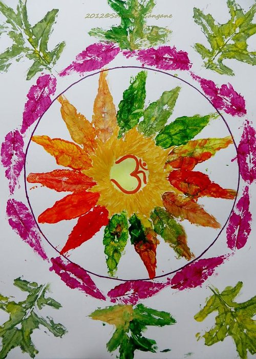 Radial Balance Greeting Card featuring the painting Autumn Chakra by Sonali Gangane