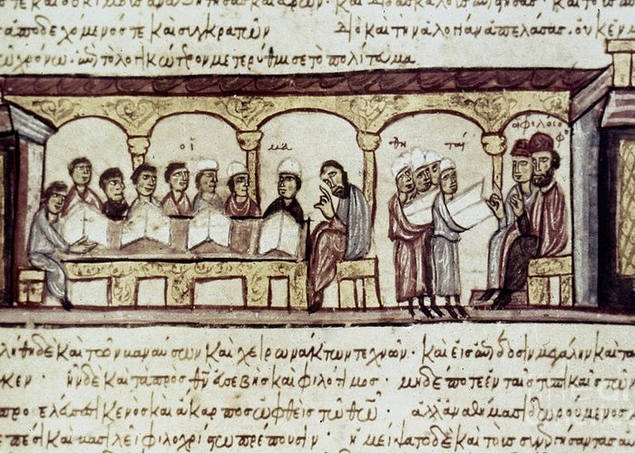 13th Century Greeting Card featuring the photograph Byzantine Philosophy School by Granger