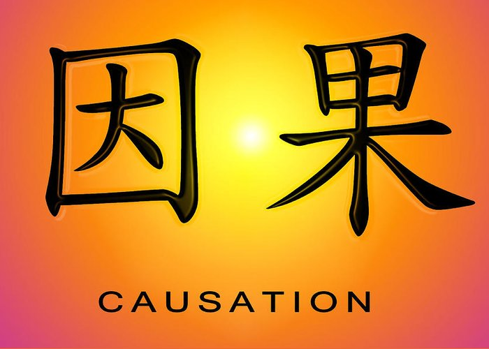 Motivational Greeting Card featuring the digital art Causation by Linda Neal