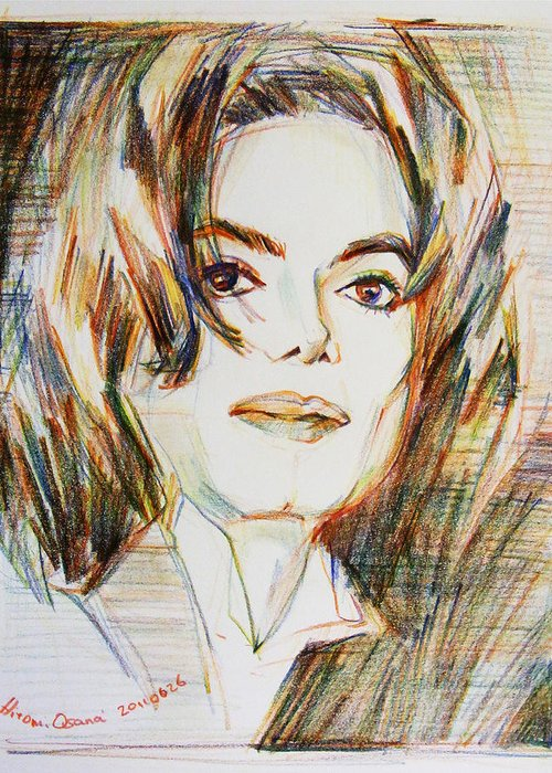 Michael Jackson Greeting Card featuring the drawing Indigo Child by Hitomi Osanai