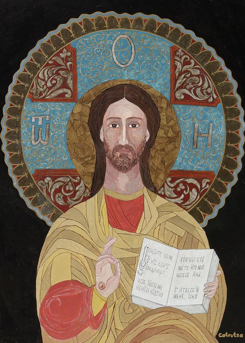 Religious Greeting Card featuring the painting Jesus The Teacher by Claudia French