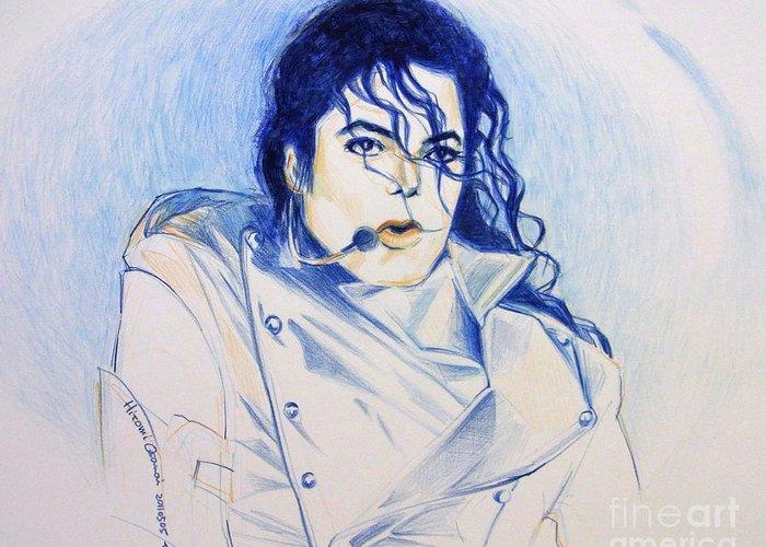 Michael Jackson Greeting Card featuring the drawing Michael Jackson - History by Hitomi Osanai